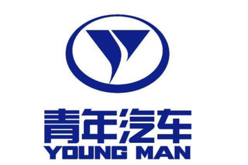 青年汽车迷局:关联公司破产债权清偿率不足三成
