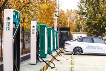 """不再各自为战,新能源汽车充电行业进入""""平台时代"""""""