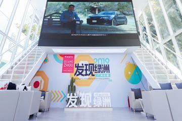 发现广州车展:新赛道的明确信号