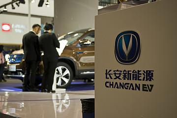 长安汽车引入地方国资为新能源增资28.4亿,稀释股权至49%未失控制权