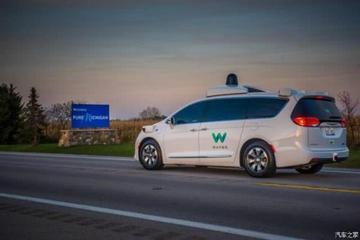 Waymo公布自动驾驶服务数据 超10万次
