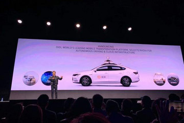 滴滴与英伟达达成合作 将在上海测试L4级自动驾驶车队