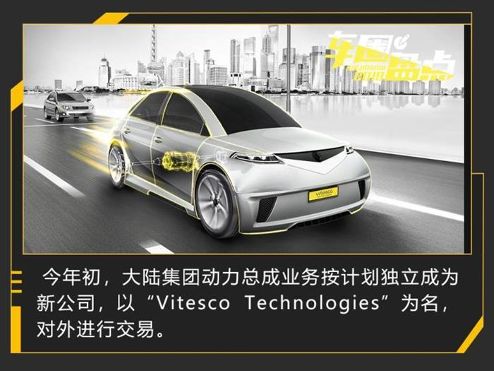 电动汽车,电池,零部件企业大事记,麦格纳,博世