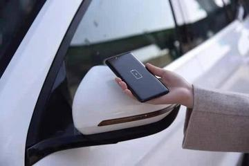 比亚迪将推手机NFC车钥匙
