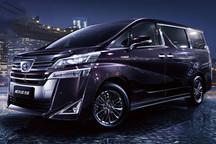 丰田埃尔法/威尔法双擎存安全带隐患 4S店将召回