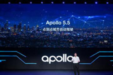 """百度Apollo""""裂变""""的2019:让梦想照进现实"""