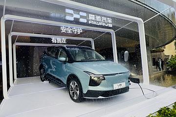 爱驰计划每年推出一款新车 谷峰:新一轮融资将在春节前完成