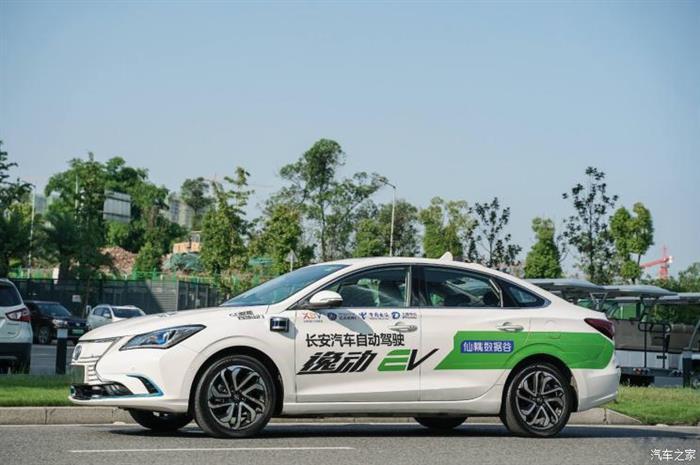2020年发布 长安牵头自动驾驶标准制定
