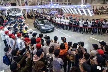 特斯拉年终尾牙:国产Model 3开始交付,自动驾驶依旧跳票