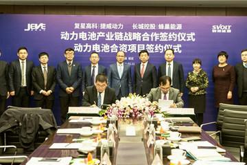 长城控股与复星高科合资成立动力电池公司