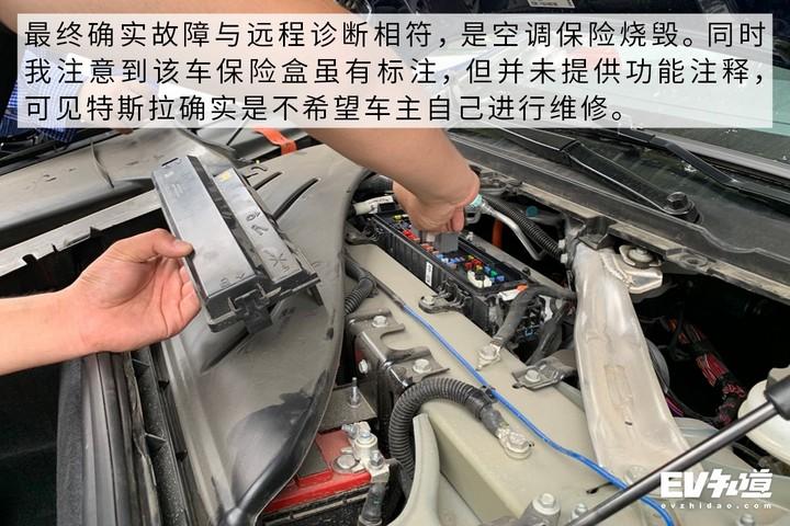 与传统汽车到底有什么不同 体验特斯拉售后服务