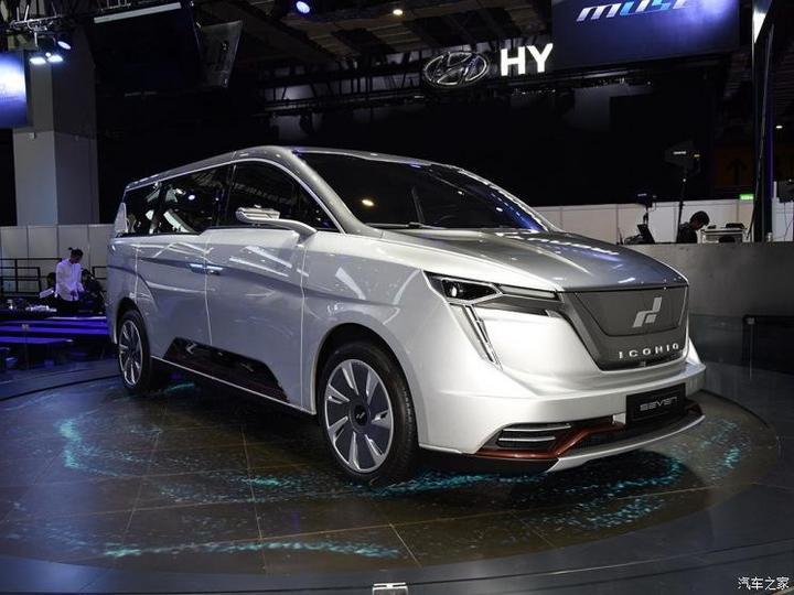 艾康尼克ICONIQ Motors 艾康尼克七系 2019款 Concept