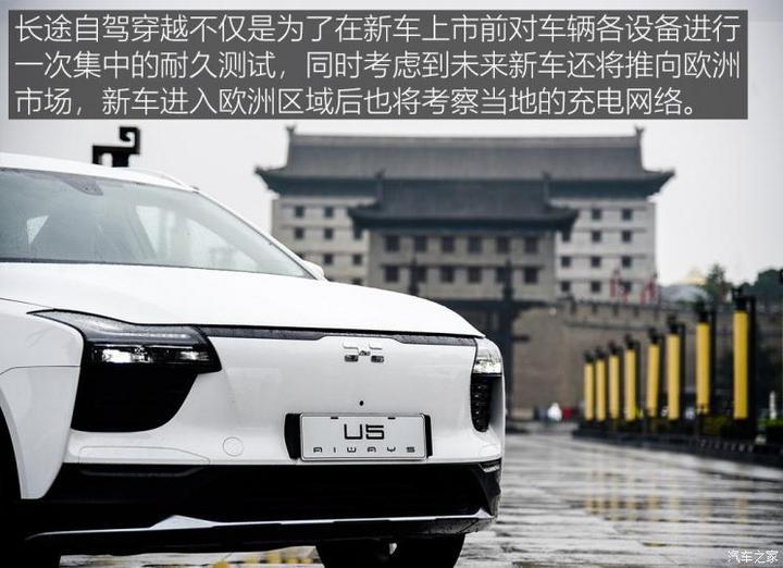 爱驰汽车 爱驰U5 2018款 基本型
