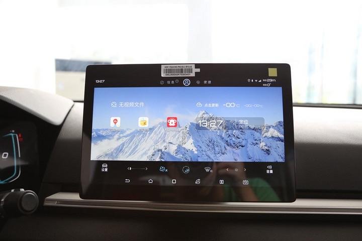 预售价10-13万 比亚迪e2正式开启预售