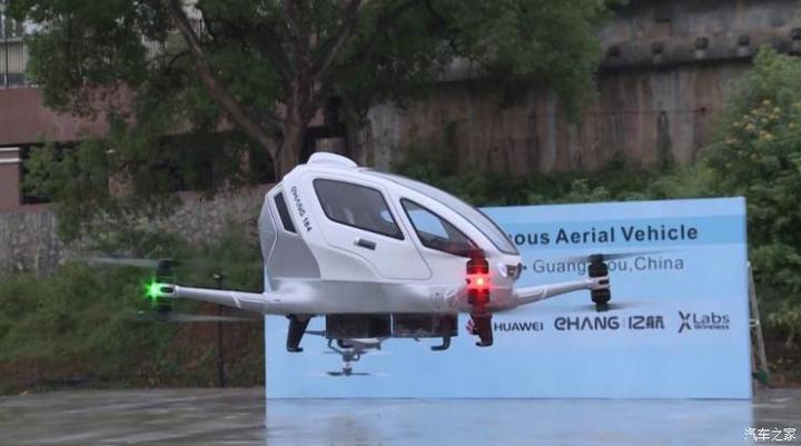 亿航计划在广州正式部署飞行汽车服务