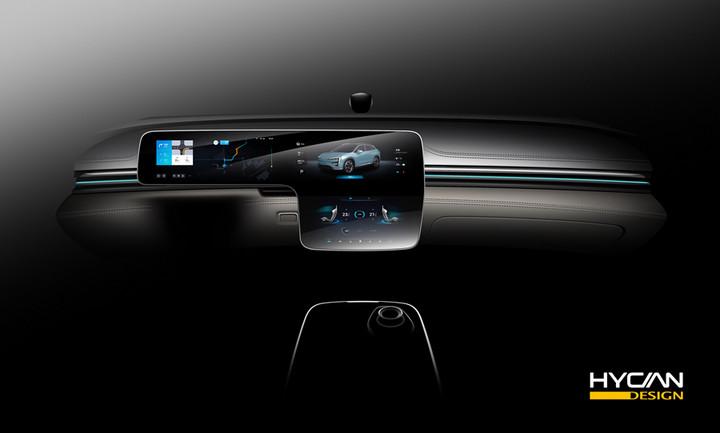 三屏联动设计瞩目 合创SUV内饰设计图曝光
