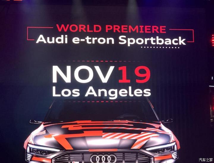 奥迪e-tron Sportback将于11月19日亮相
