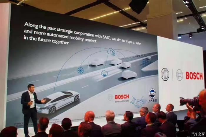 前瞻技术,博世L2级自动驾驶辅助技术