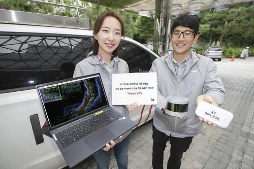 黑科技,前瞻技术,自动驾驶,KT高精度定位信息系统,自动驾驶汽车定位,GPS性能下降自动驾驶汽车,韩国电信定位信息系统,汽车新技术