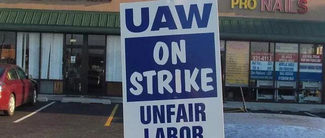 通用罢工的背后,是谁在扼杀美国汽车工业?