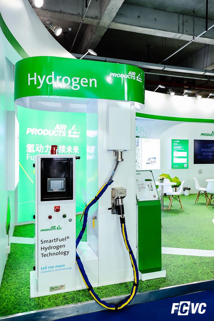 空氣產品公司,氫能及燃料電池