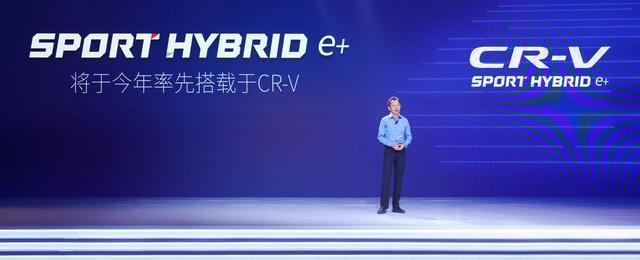 本田下放F1赛车技术,布局电动化战略