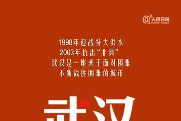 广汽集团捐赠500万元支援武汉抗击疫情