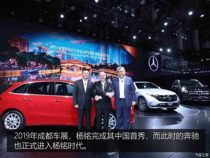 销量,北京奔驰,奔驰,汽车销量