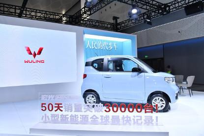 上汽通用五菱,上汽通用,五菱,新能源汽车,汽车销量