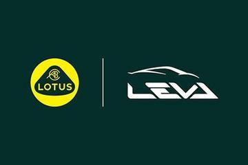已获资助 路特斯将开发新超轻型EV平台
