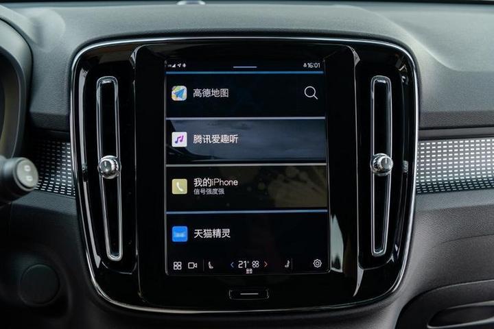 对话沃尔沃|高精地图、车载微信有望上车,与华为打造应用商城