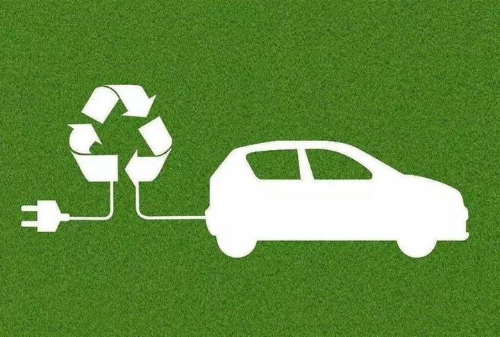 《新能源汽车产业发展规划》即将出炉,四大要点抢先看