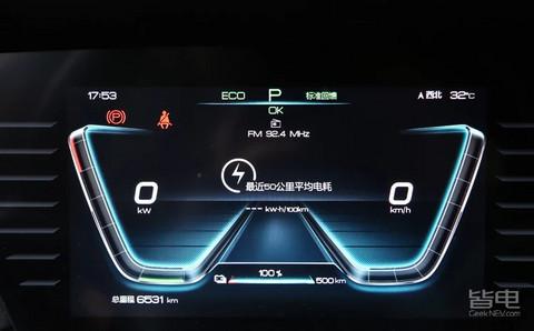 宋Pro EV