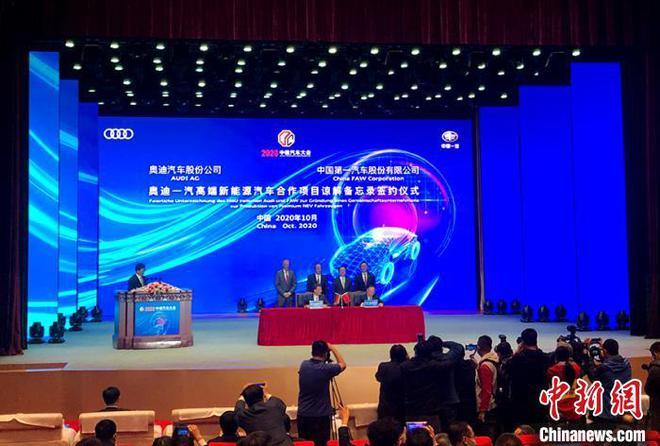 中国<a class='link' href='http://car.d1ev.com/0-10000_0_0_0_0_0_0_0_0_0_0_0_0_556_0_0_3_0.html' target='_blank'>一汽</a>与<a class='link' href='http://car.d1ev.com/0-10000_0_0_0_0_0_0_0_2_0_0_0_0_0_0_0_3_0.html' target='_blank'>德国</a>奥迪合作再升级:将成立新合资公司