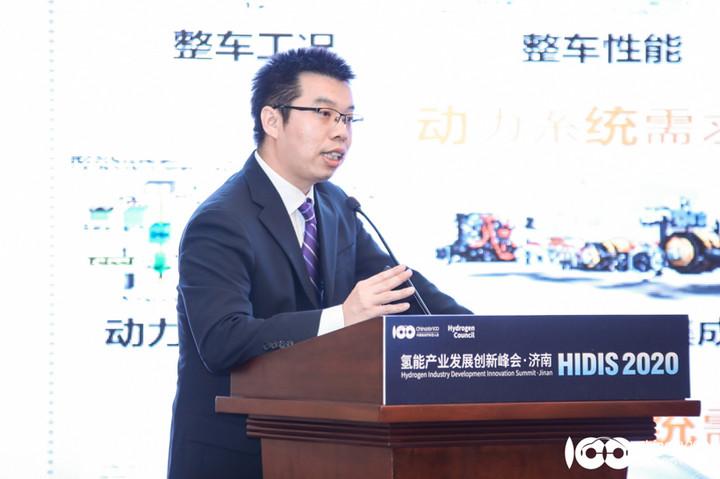 HIDIS 2020 |易培云:上海氢晨主做核心电堆,明年产量1万台