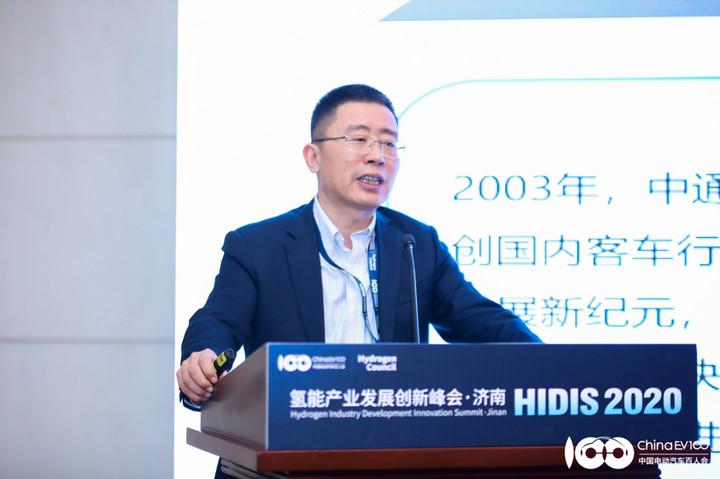 HIDIS 2020 |彭锋:中通燃料客车已连续两年市占率超过50%