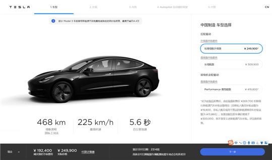 新势力造车,蔚来,蔚来,充电