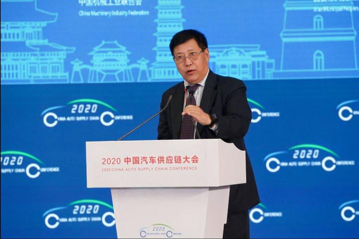 2020供应链大会丨陈斌:零部件是汽车产业链安全问题的核心
