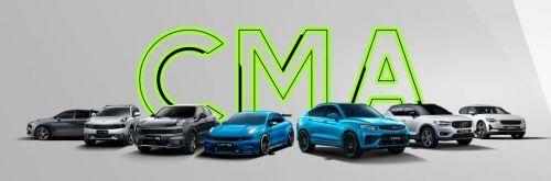 新能源汽车,汽车销量,威马