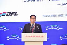 陈兴林:东风零部件2025年业务规模超过300亿元 目标进入全球100强方阵