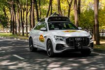 车圈|奥迪获得北京市T3级别自动驾驶测试牌照 测试场景将增加一倍