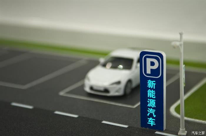 政策,澳门美高梅网址_,汽车政策