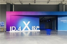 ID.4 X在上汽大众MEB工厂正式投产 预计明年3月上市