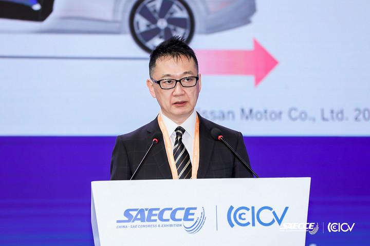 SAECCE 2020,新能源汽车