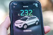 智能化变革的产物 体验威马 EX5-Z 手机钥匙