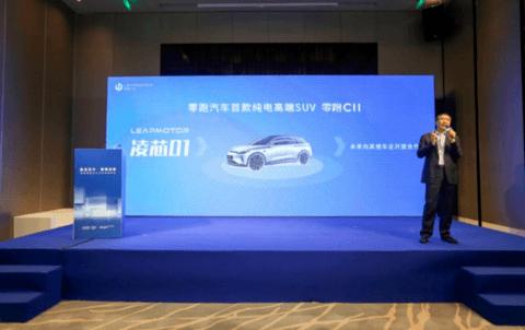 自研芯片凌芯01上车,零跑第三款车型C11能否开启智能电动车C位模式?