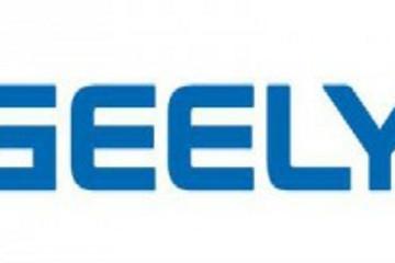 消息稱吉利控股集團旗下高端電動車品牌Polestar擬融資8-9億美元