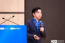 GFM2020 |刘行亮:共享两轮助力构建城市慢行生活圈