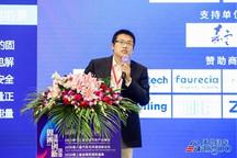 2020全球汽车产业峰会 | 清陶新能源李峥:清陶固态动力电池产品迭代与系统升级