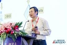 2020全球汽车产业峰会 | 中科院黄学杰:动力电池产品创新和技术路线图演化